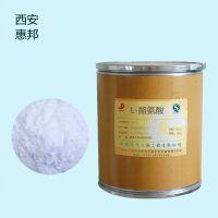 L-酪氨酸价格 食品级L-酪氨酸应用范围 L-酪氨酸生产厂家(惠邦)