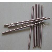 cuw70电极钨铜1mm厚钨铜棒一根多少钱