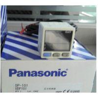 日本Panasonic/松下NA2-N8光幕型传感器