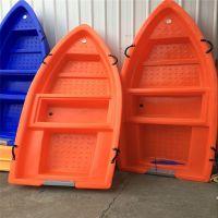 塑料船渔船捕鱼小船加厚牛筋玻璃钢塑胶橡皮艇钓鱼船打鱼2.7米冲锋舟