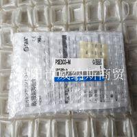 日本进口SMC 压力传感器 PSE303-M 接受全系列订货