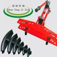 路邦机械2寸/3/寸/4寸手动液压弯管机 圆管弯管机