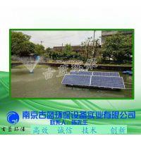 光能生活污水处理 曝气消毒 太阳能绿色能源GLSUN