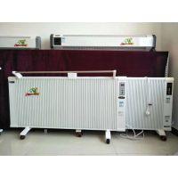 南皮县暖升电暖器加盟,三河县暖升取暖器代理,吴桥县暖升碳晶墙暖招商,工作8小时以上
