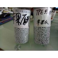 东莞市天一塑胶供应 TPE线材料XG-5857