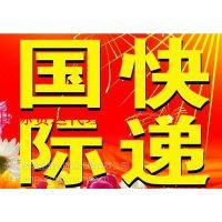 日本便利贴进口到中国 走国际快递香港清关包税渠道