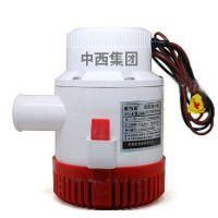 中西供微型潜水泵 型号:CJD5/QC3700-8145库号:M231235