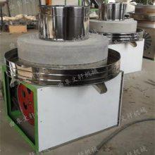 电动石磨豆浆肠粉机 低速研磨芝麻酱石磨机 文轩米浆豆腐机