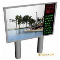 购买使用室外噪声显示屏产品编号:RYS400308119生产销售