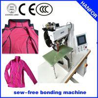 供应压胶机无缝服装无缝羽绒服设备热熔胶膜热压机