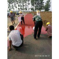 传世 彩色防滑路面粘接剂 减速带陶瓷路面 景观道 地下车库防滑路面胶