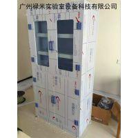 厂家直销 实验专用 化学 酸碱 耐腐蚀 pp药品柜 试剂柜 加工定制 禄米实验室