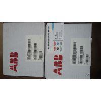 ABB电源切换装置PEP-BC 220VDC 10A//庄浪县