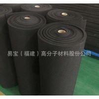 阻燃橡塑泡棉/CR氯丁橡胶泡棉相当品/耐高温泡棉