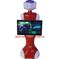 卡伊瓦大屏幕营销导购机器人另全国租赁厂家直销