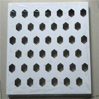 会议厅白色铝单板外墙造型冲孔铝板 2.5mm氟碳喷粉铝单板