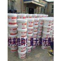 浙江|环氧胶泥比重|环氧胶泥价格 筑牛牌