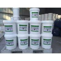 异丁烯三乙氧基硅烷 硅烷浸渍防腐涂料