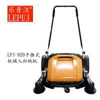 苏州无动力扫地车 LPJ-920厂区清洁车 乐普洁