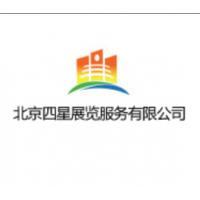 2018重庆社会公共安全、警用装备产品技术展览会