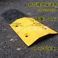 橡塑减速带铸钢减速带橡胶交通设施线槽板坡道减速垄板垫