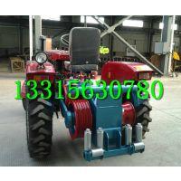 拖拉机牵引收线一体机 电力施工工具 设备 汇能