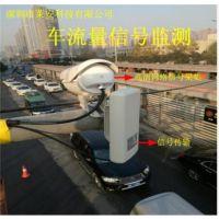 莱安无线网桥在道路车流量监测上系统 无线监控网桥ap设备