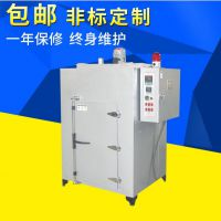 特价供应远红外高温鼓风烘箱 热风循环工业烤箱 高温干燥箱 佳兴成厂家非标定制
