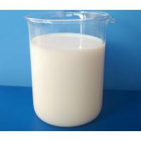 厂家供应乳胶漆消泡剂 BYC-4036/4034 价格优惠
