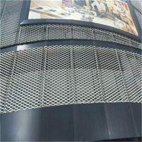 肇庆造型拉伸铝网板规格 菱型铝网板装饰