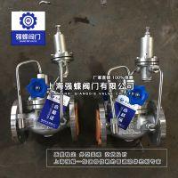 200X先导式减压阀 水利控制阀 法兰连接DN100 不锈钢气体减压阀