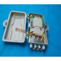 FTTH-电信SMC8芯光纤分纤箱/分光型《外箱尺寸》