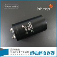 400v4700uf 螺栓型铝电解电容器 64*115 上海一点点电子