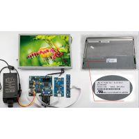 10.4寸三菱宽温高亮工业电容触摸液晶屏AA104XF12-DE2