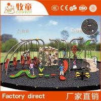 高档次幼儿园儿童户外体能拓展训练设备室外绳网攀爬滑梯组合玩具定制