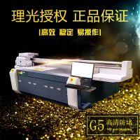 3D集成墙板彩色印刷机器生产设备厂家 木塑板UV平板打印机