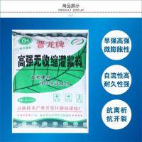 广西南宁长期供应高强无收缩灌浆料 设备基础灌浆 晋龙牌 厂家发货