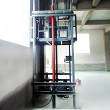 厂家定制导轨式升降作业平台 SJD-5T链条式电动液压升降货梯