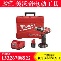 米沃奇M12CPD充电式无刷冲击钻手电钻电动螺丝刀 美国Milwaukee 2404-20