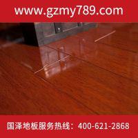长沙国泽地板,纯实木地板19年专业制造,致力打造纯实木