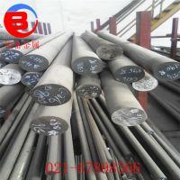 Inconel600优质专业厂家 Inconel 600执行标准