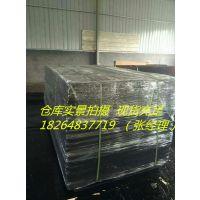 http://himg.china.cn/1/4_375_238074_593_800.jpg