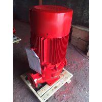 3cf认证消防泵XBD9.3/25-100L上海厂家特价自动给水泵,室内消火栓泵型号