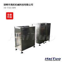 邯郸市海拓hi-too超声波清洗机 超声波半导体硅片清洗设备