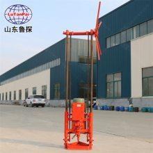 便携式小型工程取样钻机山东鲁探QZ1A钻探机回转式钻机