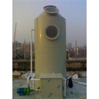 喷淋塔净化器工业光解废气处理pp塔水淋塔净化除臭整套环保设备|湫鸿环保