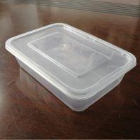 透明带盖一次性塑料打包盒,pp小龙虾外卖打包餐盒
