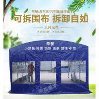 北京华龙盛宇帐篷销售有限公司