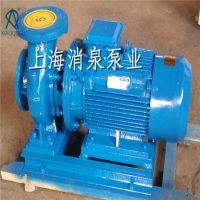 上海消泉泵业直销ISW50-200(I)B增压试压管道离心泵 卧式直联热水泵