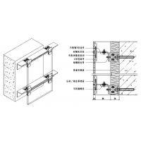 珠海304干挂件石材扣件双钩托勾单勾角码螺丝配套
